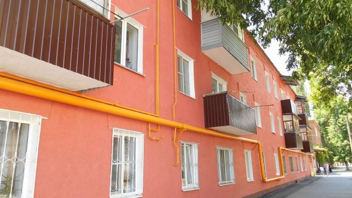 В Ростовской области отремонтируют 1305 многоквартирных домов