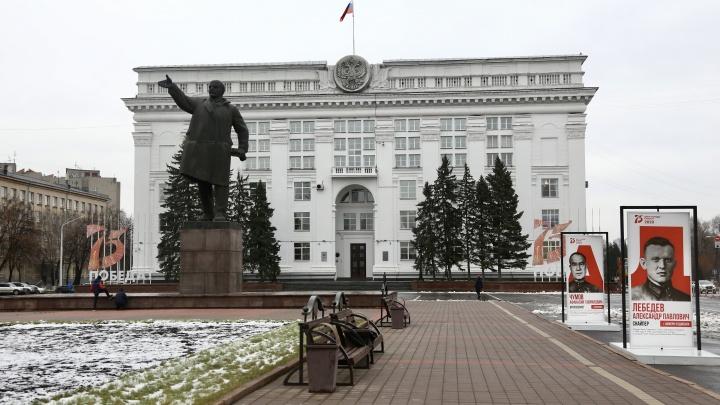 К концу года госдолг Кузбасса вырастет почти в 1,5 раза. Власти объяснили, почему