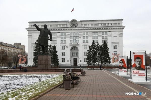 По состоянию на 1 октября 2020-го, госдолг региона был чуть больше 39 миллиардов рублей