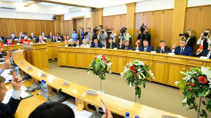 Депутаты гордумы Екатеринбурга из-за коронавируса отменили заседание