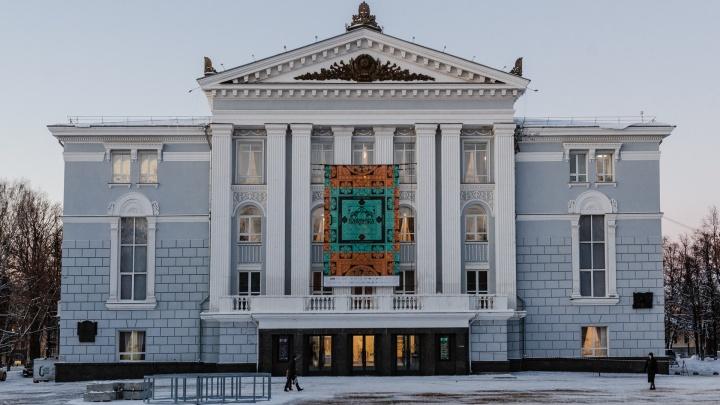 В Пермском театре оперы и балета назначили и.о. гендиректора