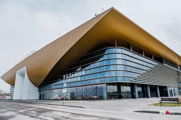 Новое здание аэропорта было построено в 2017 году