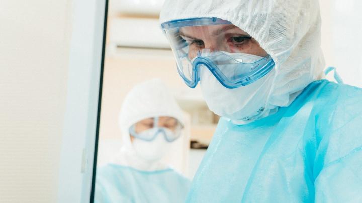 В Челябинской области число умерших пациентов с коронавирусом подобралось к отметке в 200 человек