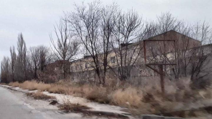 В Волгограде выставлены на продажу здания кожзавода
