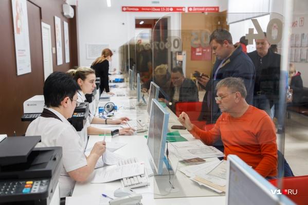 Несмотря на особый режим, плату за коммуналку в Волгоградской области никто не отменял