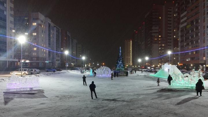 В Челябинске появился альтернативный ледовый городок: плюс одно место для новогодних фотосессий