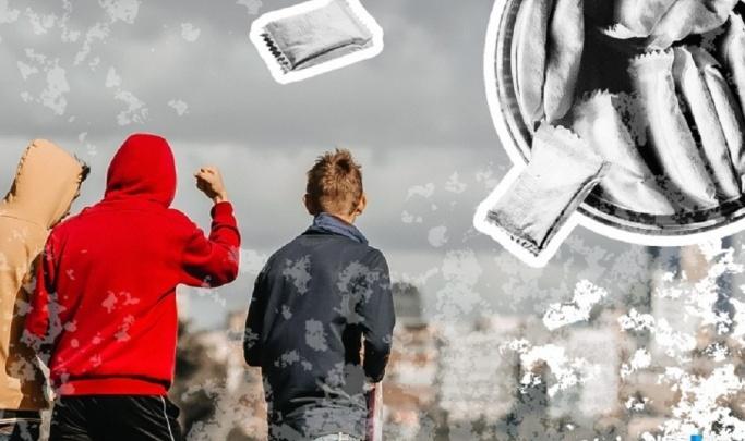 В Волгоградской области запретили продажу снюсов несовершеннолетним