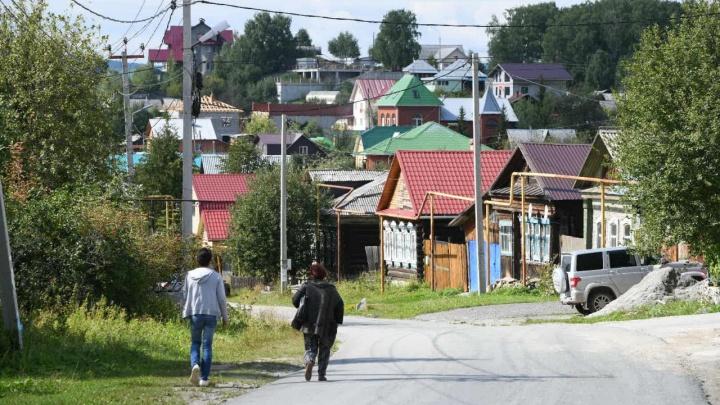 В Таватуе вернули газ и ввели режим чрезвычайной ситуации