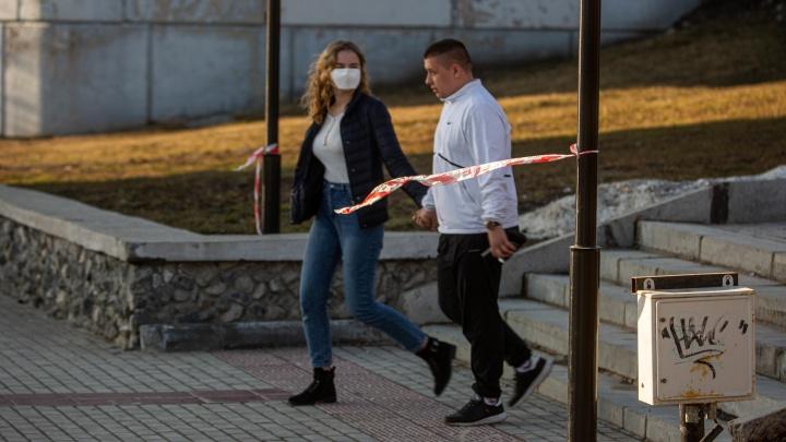 В Самарской области ввели послабление режима самоизоляции