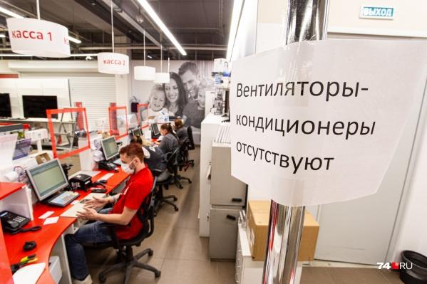 Купить вентилятор или кондиционер в ближайшее время в Челябинске не получится