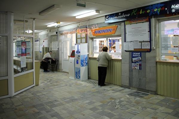 На время карантина стационары в больницах закрыли для посещений