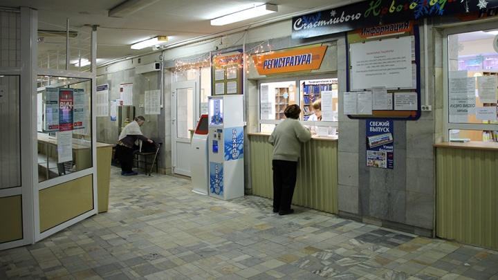 В Омске резко пошла на спад эпидемия гриппа
