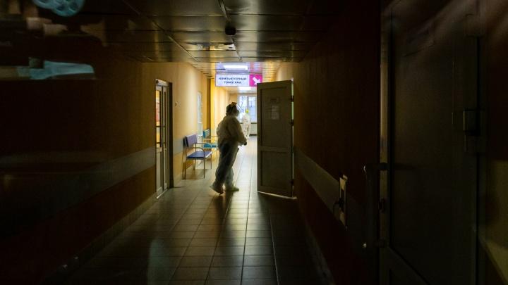 Резкий рост: за сутки в Прикамье скончался 41 зараженный коронавирусом