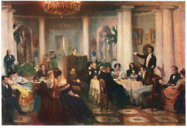 В салоне княгини Волконской (XIX век)