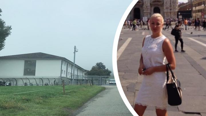 Уралочка, которую спасли от пожизненного срока в Швейцарии, рассказала о первых днях на свободе