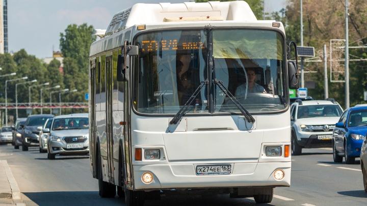 Стало известно, как в Самаре будет ходить транспорт в день игры «Крыльев Советов» и «Балтики»