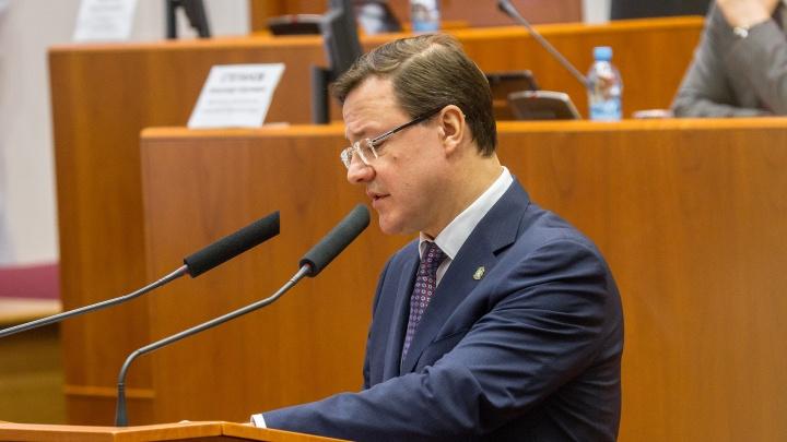 Дмитрий Азаров прокомментировал отставку министра промышленности Самарской области