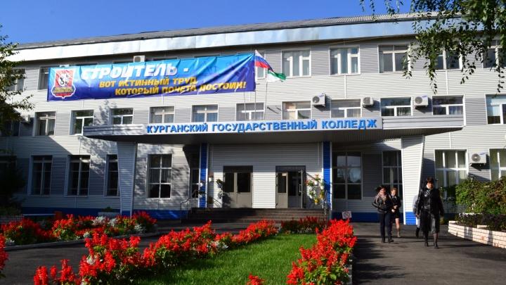 Колледжи Кургана и Шадринска вошли в сотню лучших по России