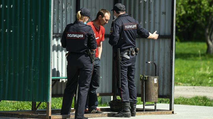 Свердловский губернатор рассказал, как штрафуют за нарушение масочного режима