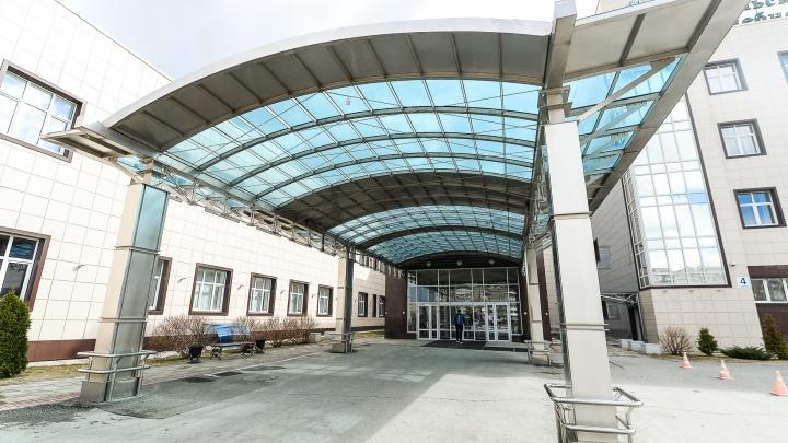 Прокуратура обязала свердловские власти выплатить госпиталю легендарного Тетюхина ковидные деньги
