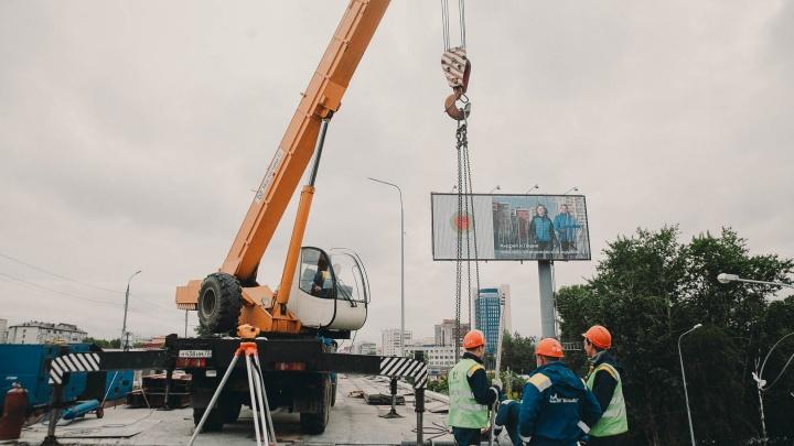 Будут пробки: в Тюмени возобновляют ремонт путепровода на улице Пермякова