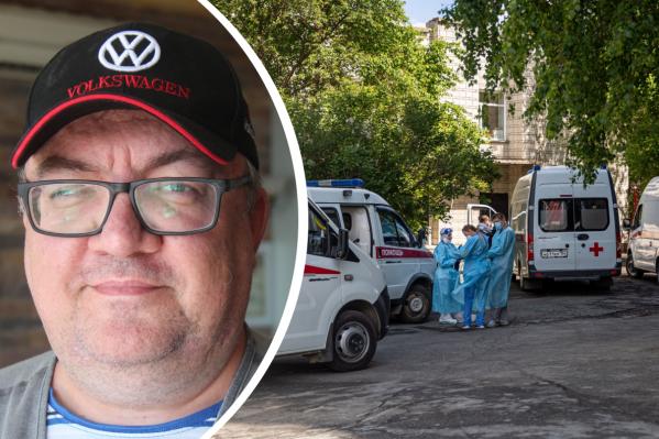 Сергей Зеленский дважды попадал под постановление о самоизоляции из-за коронавируса и согласился рассказать о своем лечении