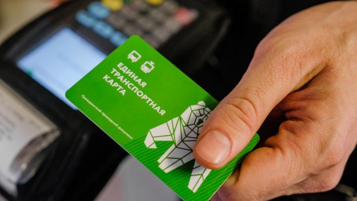 В Перми заблокировали непродленные льготные транспортные карты