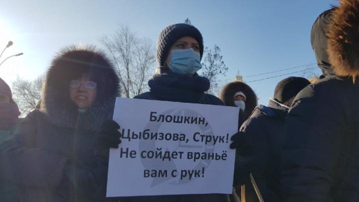 Защитники волгоградского времени надеются пробиться на прямую линию с Путиным