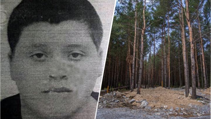 Нуждается в медпомощи: в Новосибирске ищут подростка в зелёных шортах и темной футболке