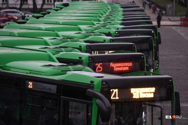 Екатеринбург на пороге изменений маршрутной сети