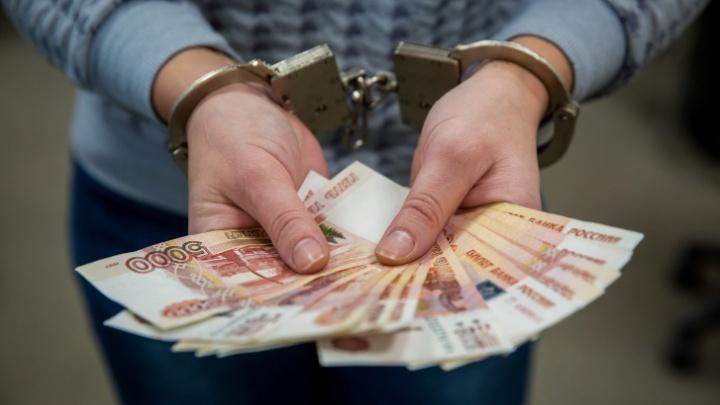 Кузбасская чиновница попалась на мошенничестве. Она присвоила 8,4 миллиона из городского бюджета