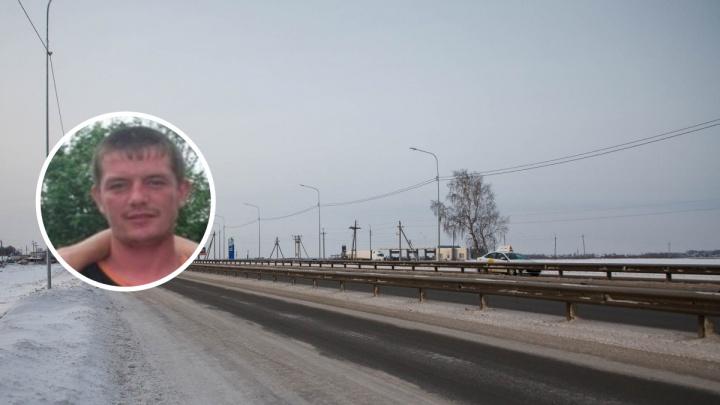 Следователи ищут пропавшего в прошлом году мужчину. Его видели на трассе Тюмень — Курган