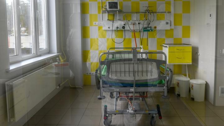 Врач, после ДТП попавший в больницу с переломом, угодил в ковидный центр с поражением 100% легких