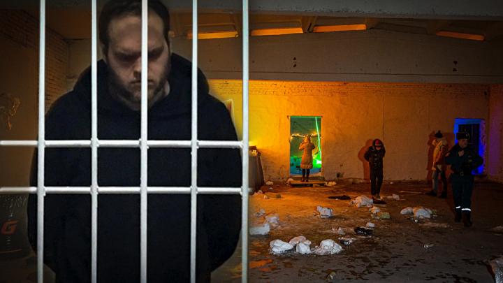 Следователи отказались закрывать дело против организатора смертельной вечеринки в Академгородке