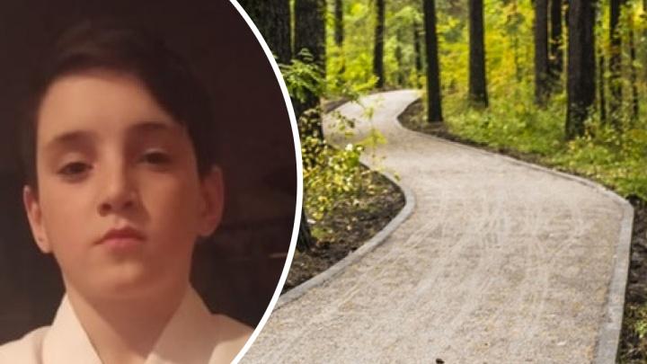 В Новосибирске пропал 12-летний мальчик — волонтёры просят помощи в поисках