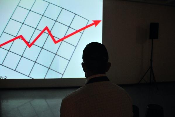"""Этот показатель превысил отметку <nobr class=""""_"""">26,5 миллиарда</nobr> рублей"""