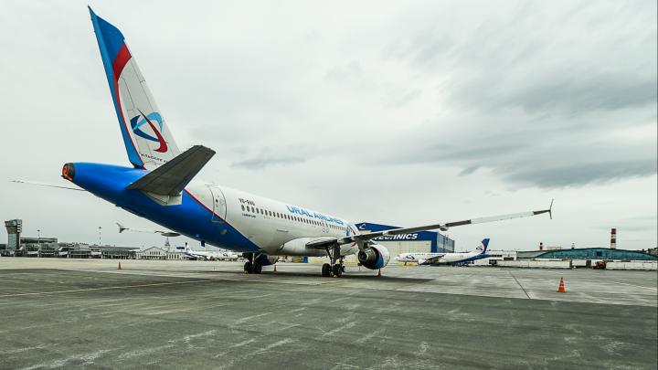 Многодетная мать отсудила у «Уральских авиалиний» деньги за невозвратные билеты в Чехию