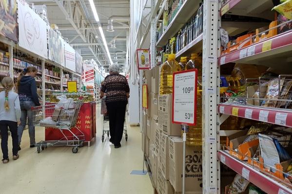 УФАС мониторит цены только на социально значимые продукты