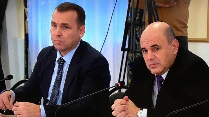 Приоритетная задача: Правительство России утвердило программу развития Зауралья до 2024 года