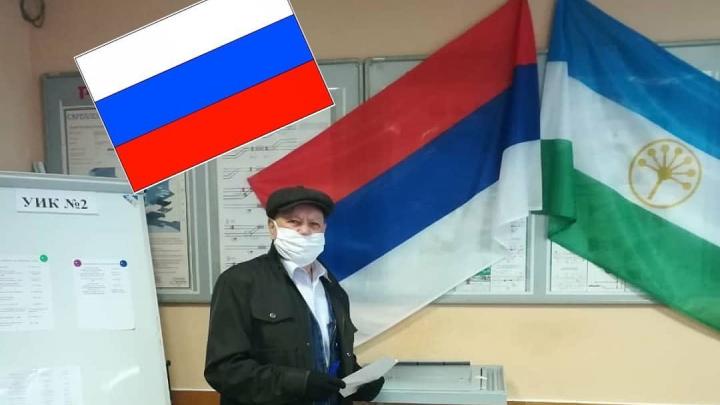 «Да что за ерунда»: на избирательном участке в Уфе повесили флаг Сербии