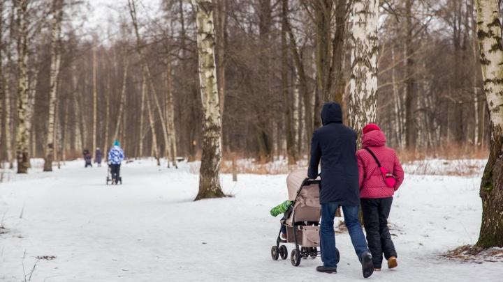 На праздники не погуляешь: синоптики огорчили неблагоприятным прогнозом на длинные выходные
