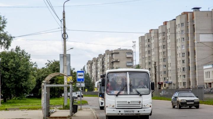 В Ярославле подписали контракт на ремонт проспекта Машиностроителей