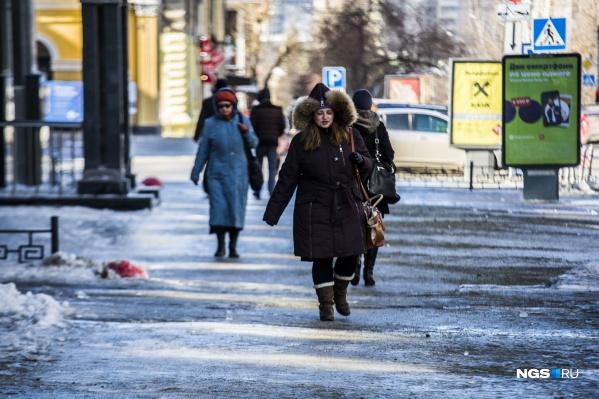 Большинство новосибирцев получают зарплаты меньше 40 тысяч рублей