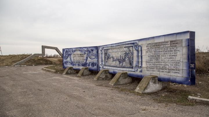 Нашли затерянный редут: под Волгоградом археологи копают Царицынскую сторожевую линию