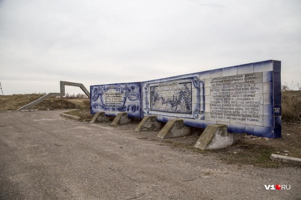Памятная стела напоминает о линии на московской трассе в 40 километрах от Волгограда