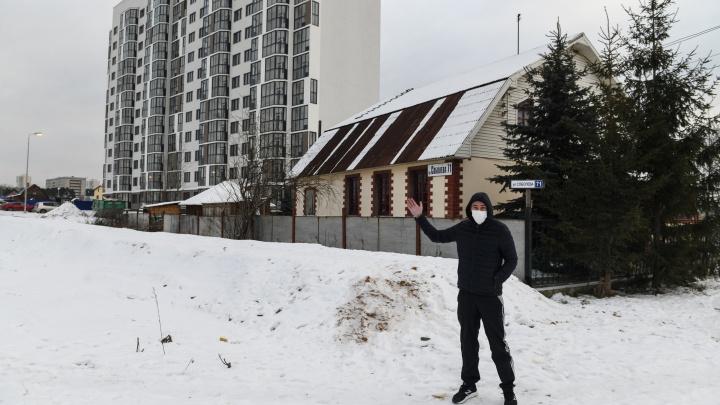 Екатеринбуржец купил дом на окраине, чтобы наслаждаться природой. А через 13 лет его окружили новостройки