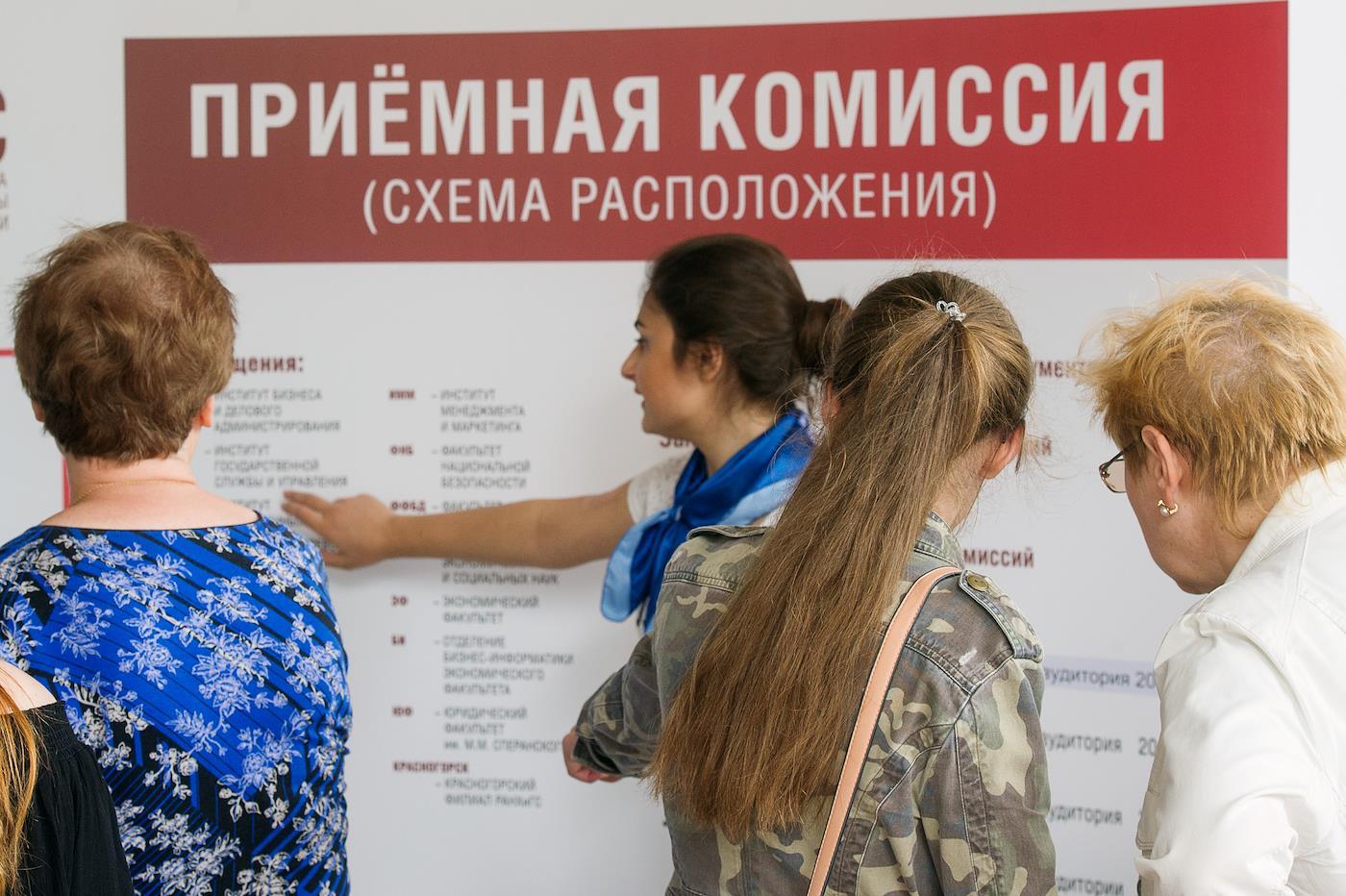 автор фото Евгений Гурко/Коммерсантъ