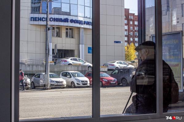 В жерновах пенсионной реформы оказались 20 миллионов россиян