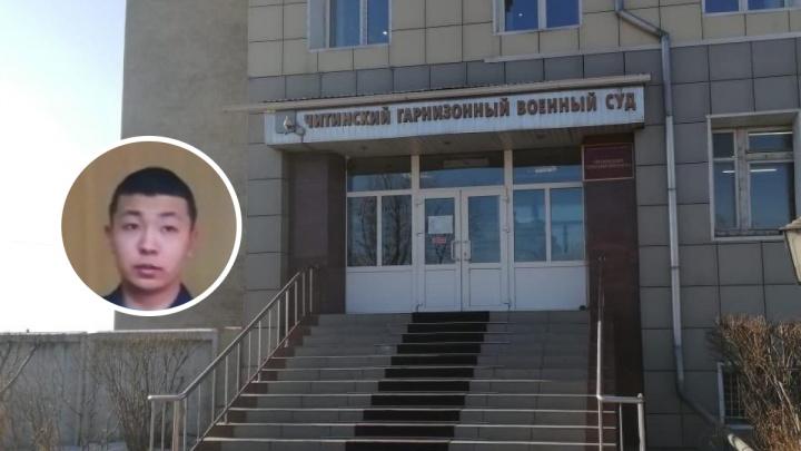 Отказались от претензий за 500 рублей: как прошел суд по делу о дедовщине в части Шамсутдинова