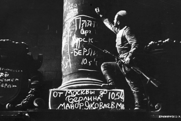 Сергей Платов расписался на колонне Рейхстага 10 мая 1945 года. Это фото стало известным на весь мир